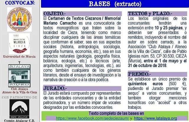 Cartel de las bases del Certamen de Textos en Cieza.